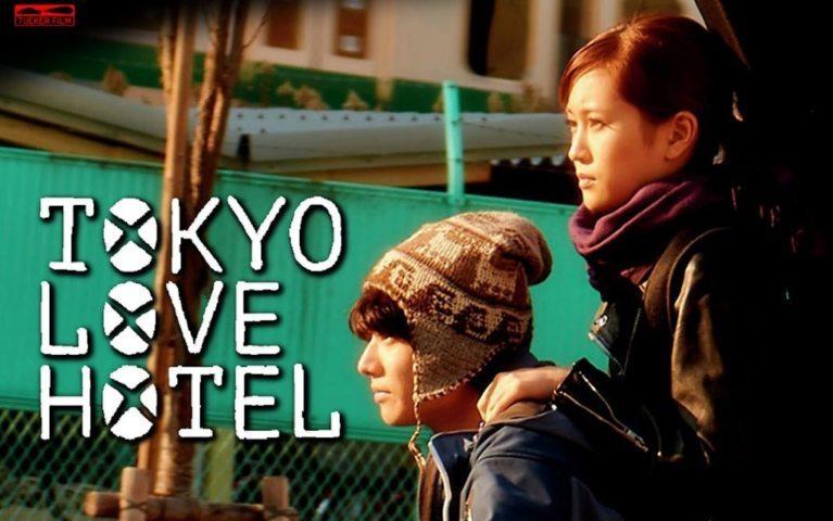 Tokyo-Love-recensione-copertina