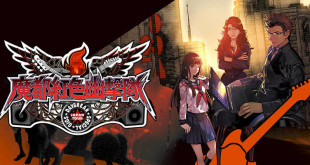 tokyo-twilight-ghost-hunters-daybreak-special-gigs-trailer-copertina