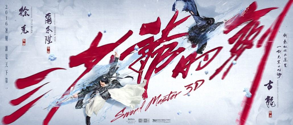 sword-master-3d-2016-recensione-copertina
