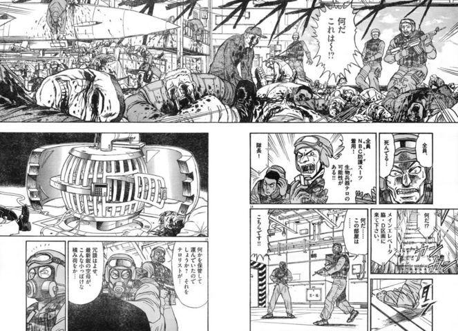 lucca-comics-and-games-2016-kazuhiro-fujita