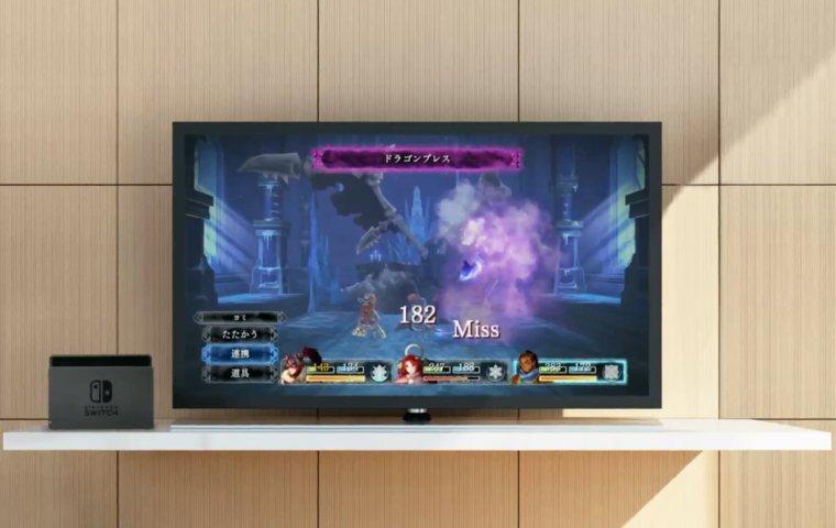 Nintendo-Switch-Presentazione-play-TV
