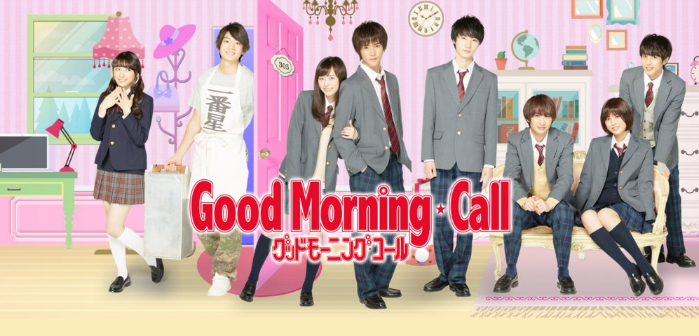 j-drama-netflix-scoperta-Good_Morning_Call