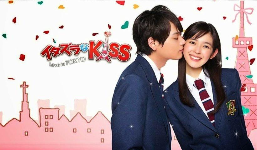 j-drama-netflix-scoperta-Itazurana-Kiss
