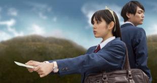 L'insostenibile voglia di Giappone nascosta nel catalogo Netflix – La scoperta J-Drama
