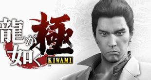 yakuza-kiwami-annuncio-copertina