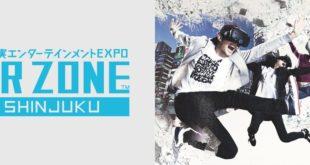 VR ZONE SHINJUKU – Il più grande centro giapponese dedicato alla realtà virtuale prevista per il 14 luglio 2017!
