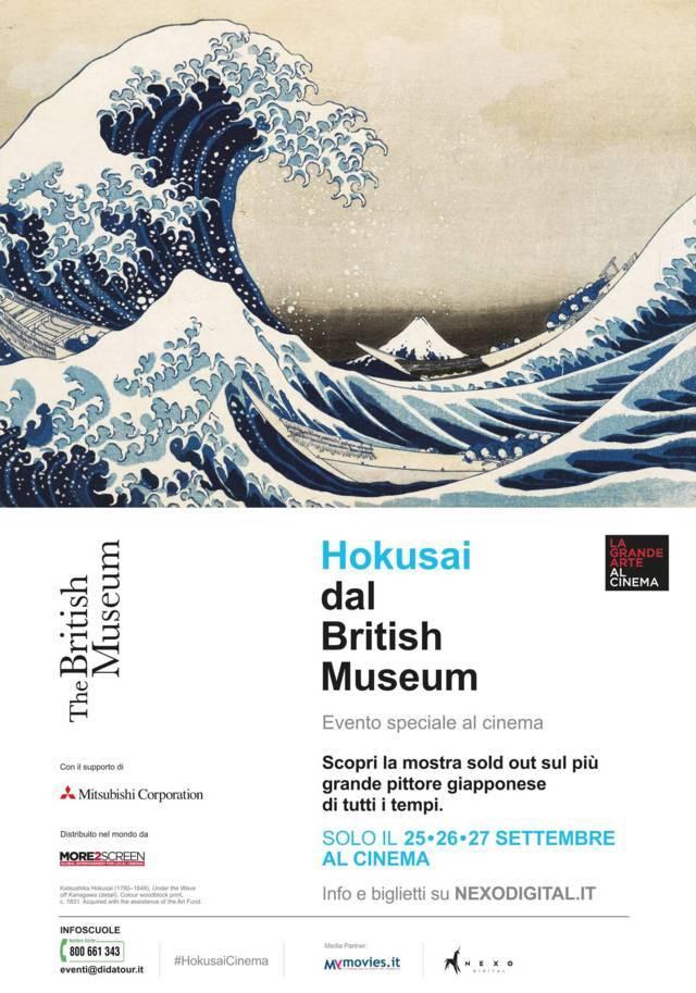 hokusai-british-museum-cinema-poster