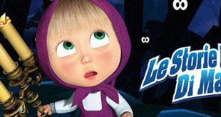 halloween-bambino-koch-media-copertina