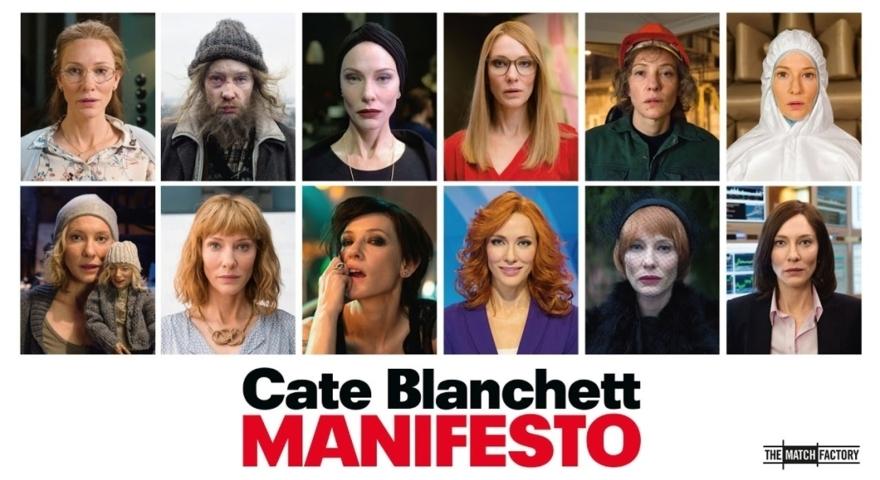 manifesto-recensione-film-copertina