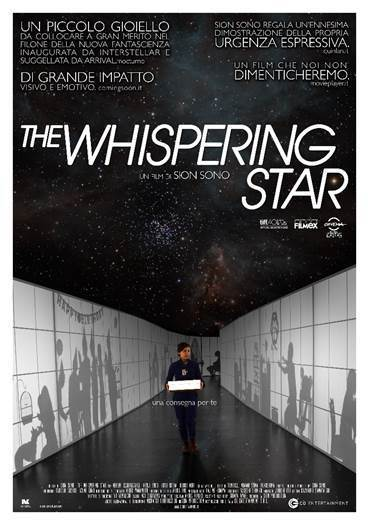 the-whispering-star-cinema-cg-poster