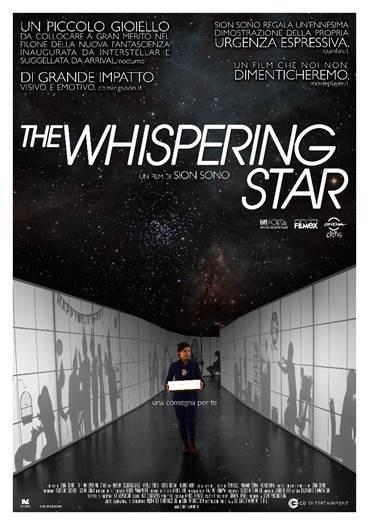 the-whispering-star-cinema-cg-poster