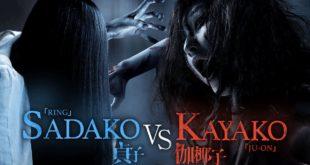 battaglia-demoni-sadako-kayako-rece-cover