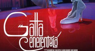 gatta-cenerentola-recensione-dvd-copertina