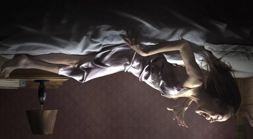 slumber-demone-sonno-recensione-copertina
