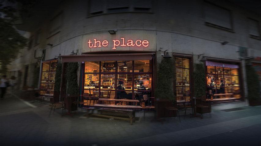 the-place-recensione-bluray-altro