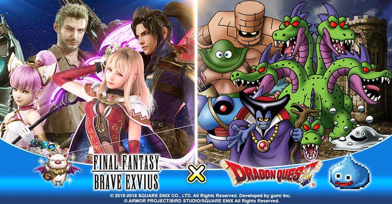 ff-brave-exvius-evento-dragon-quest-xi-copertina