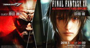 Tekken 7 – Tabata di Square Enix e Harada di Bandai Namco parlano di Noctis