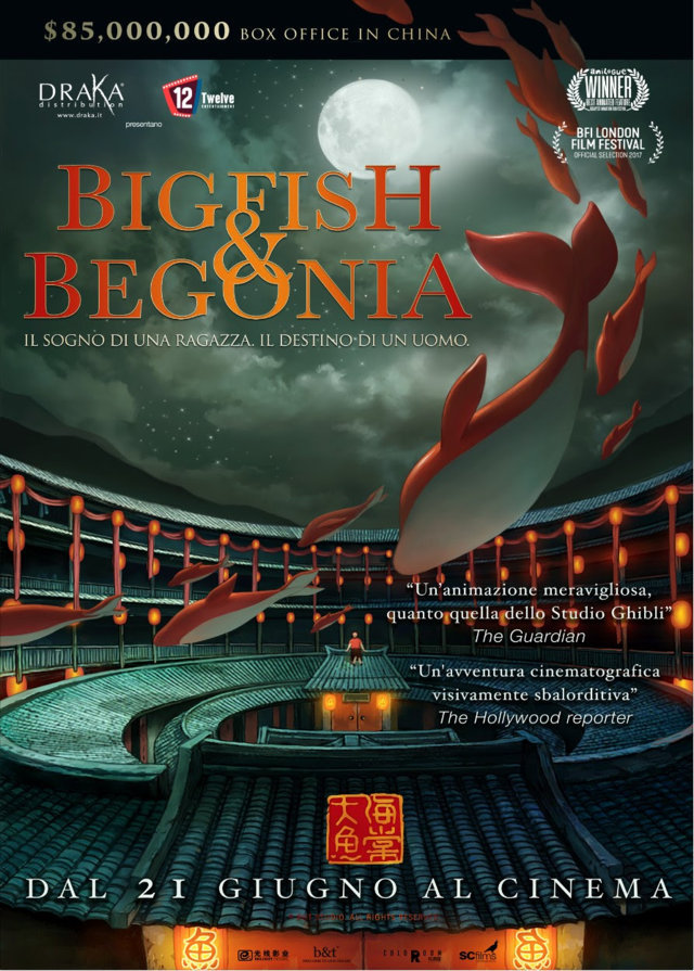 big-fish-begonia-poster