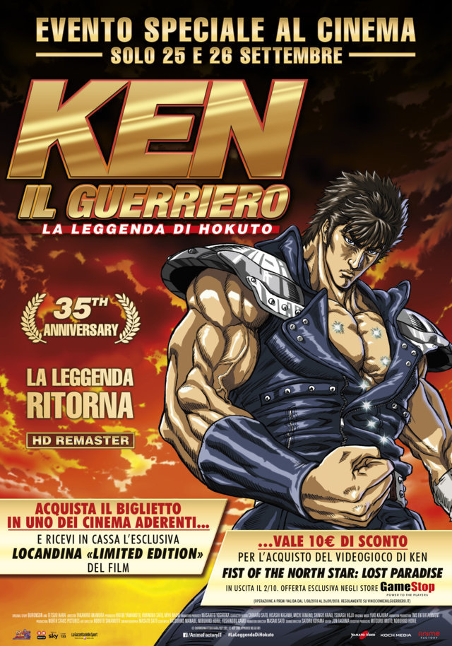 koch-media-gamestop-kenshiro-poster