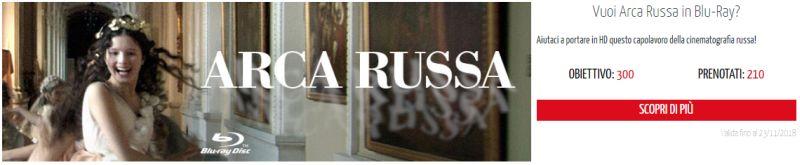 arca-russa-bluray-aiuto-01