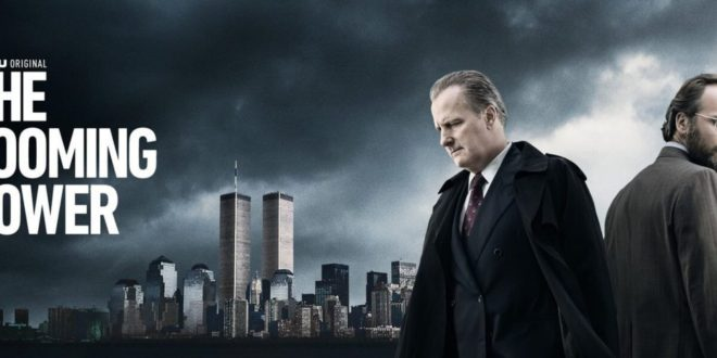 The Looming Tower e Lucifer le serie Warner Bros di Ottobre