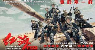operation-red-sea-recensione-bluray-copertina