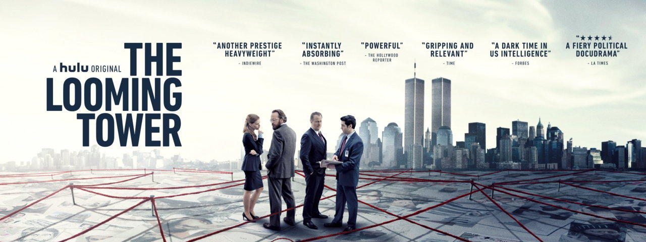 the-looming-tower-recensione-bluray-copertina
