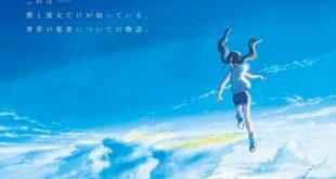 nuovo-anime-autore-your-name-copertina