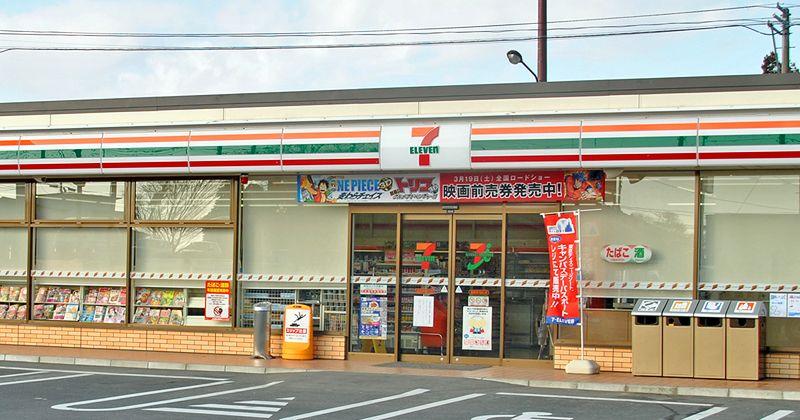 la-ragazza-del-convenience-store-7-11