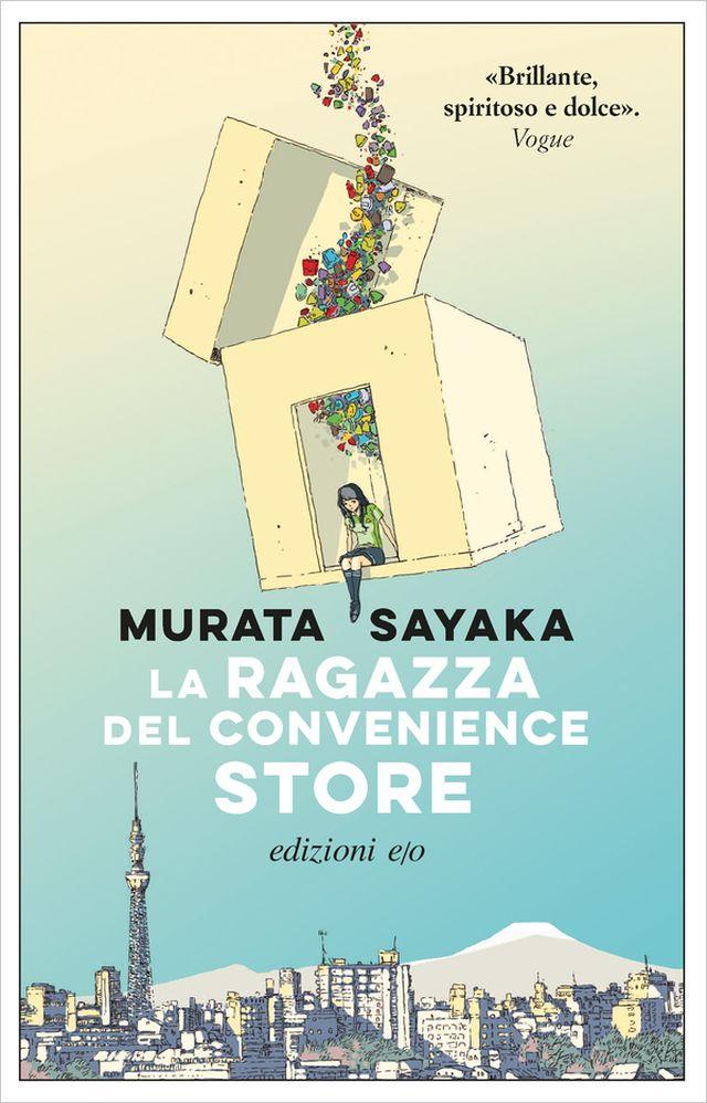 la-ragazza-del-convenience-store-libro
