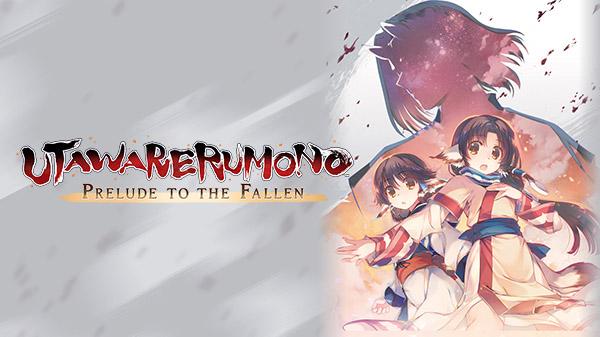 utawarerumono-prelude-to-the-fallen-copertina