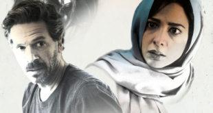 sarah-saleem-muayad-alayan-roma-copertina