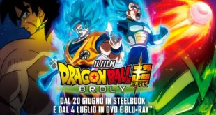 db-super-broly-home-video-cover