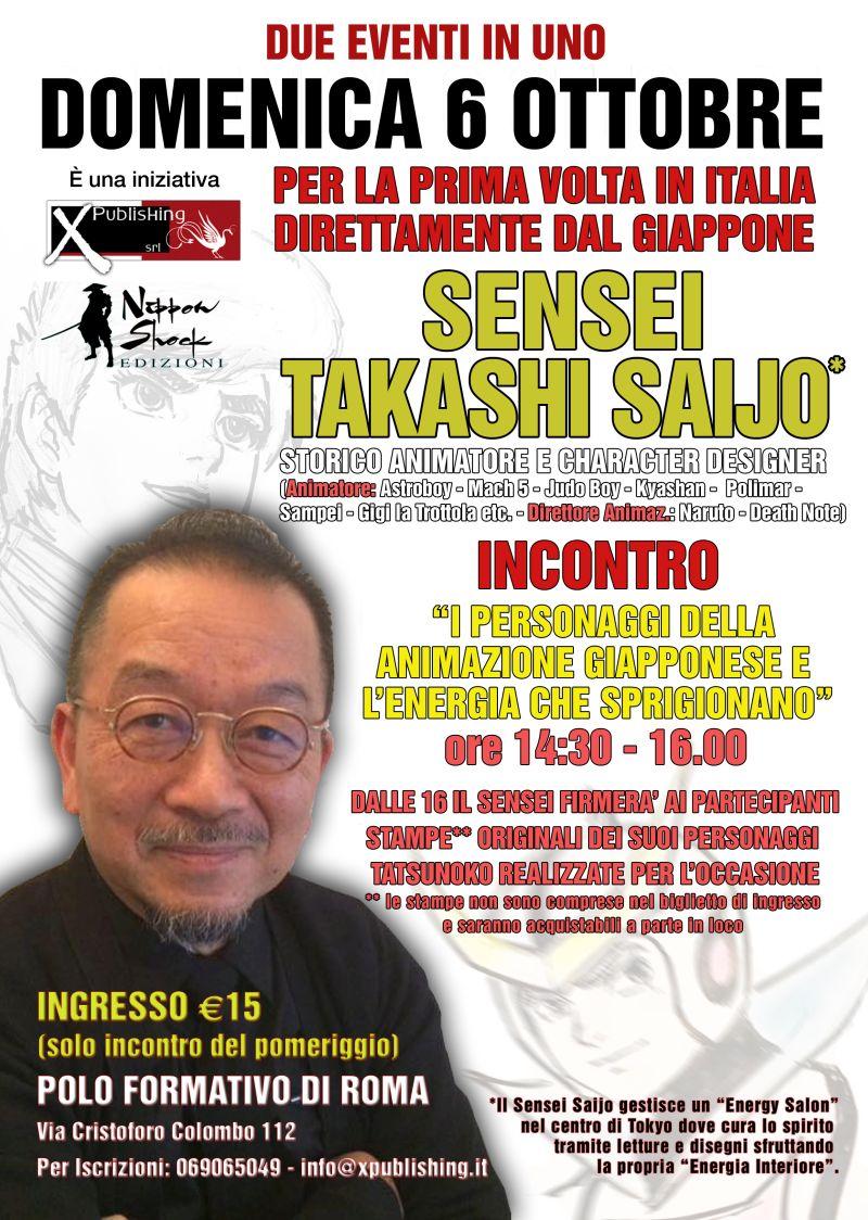 takashi-saijo-in-italia-banner