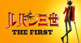 lupin-iii-the-first-teaser-trailer-copertina
