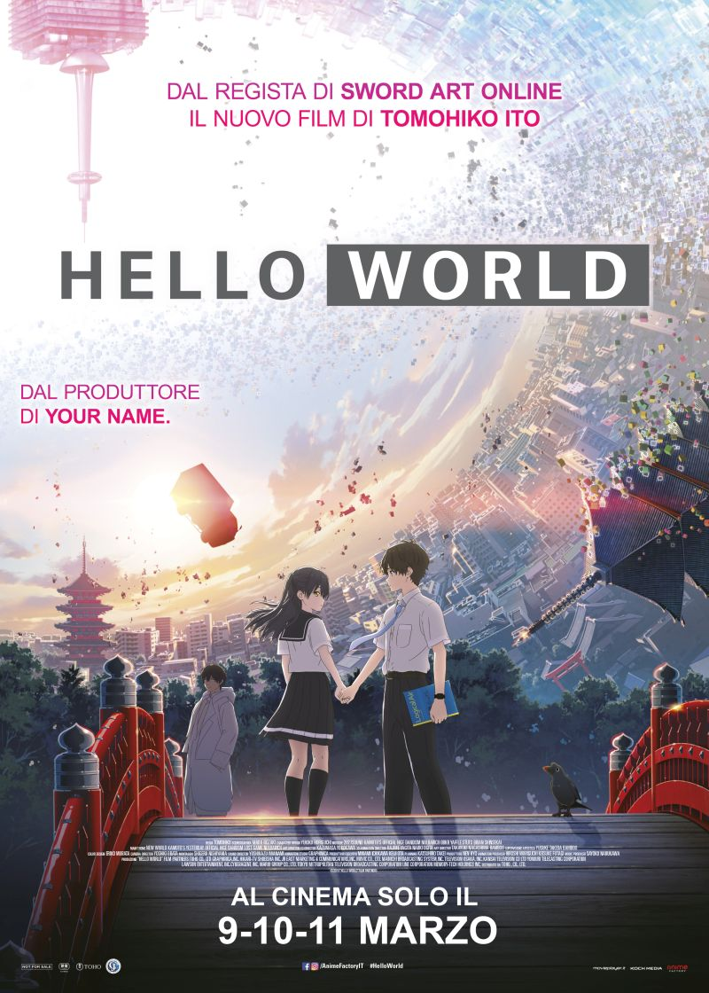 hello-world-cinema-anime