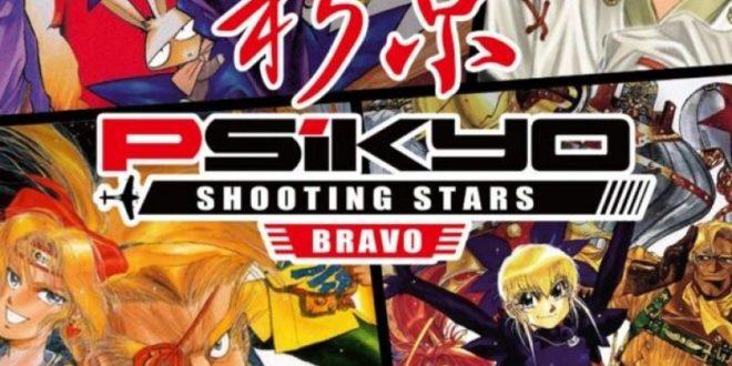 psikyo-shooting-stars-bravo-disponibile-switch-copertina