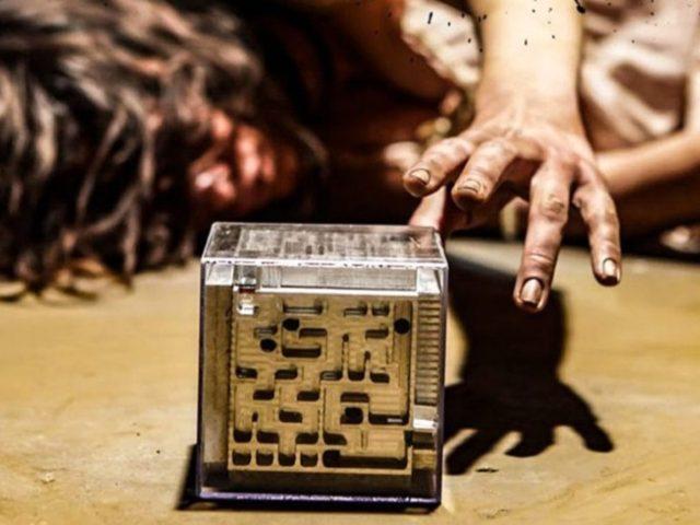 luomo-del-labirinto-recensione-dvd-01