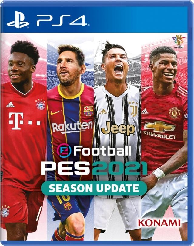 efootball-pes-2021-season-update-pack-ps4