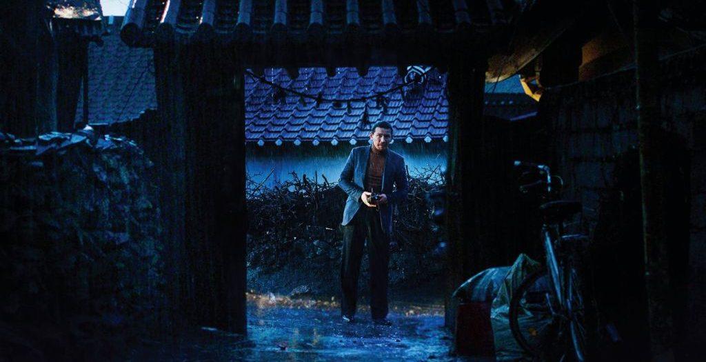 goksung-recensione-bluray-copertina