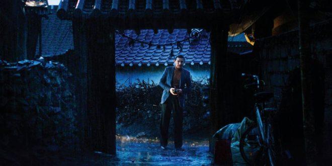 Goksung – La presenza del diavolo nel cinema coreano – Recensione Bluray