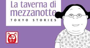 La Taverna di Mezzanotte: Tokyo stories: 2 – Torna il manga di Yaro Abe
