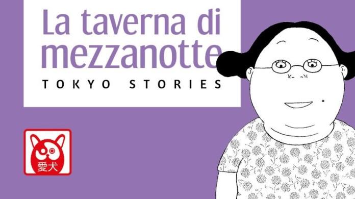 la-taverna-di-mezzanotte-tokyo-stories-2-yaro-abe