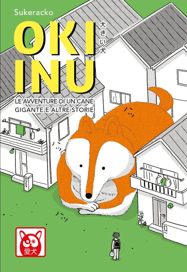 oki-inu-sukeracko-libreria-bao-02