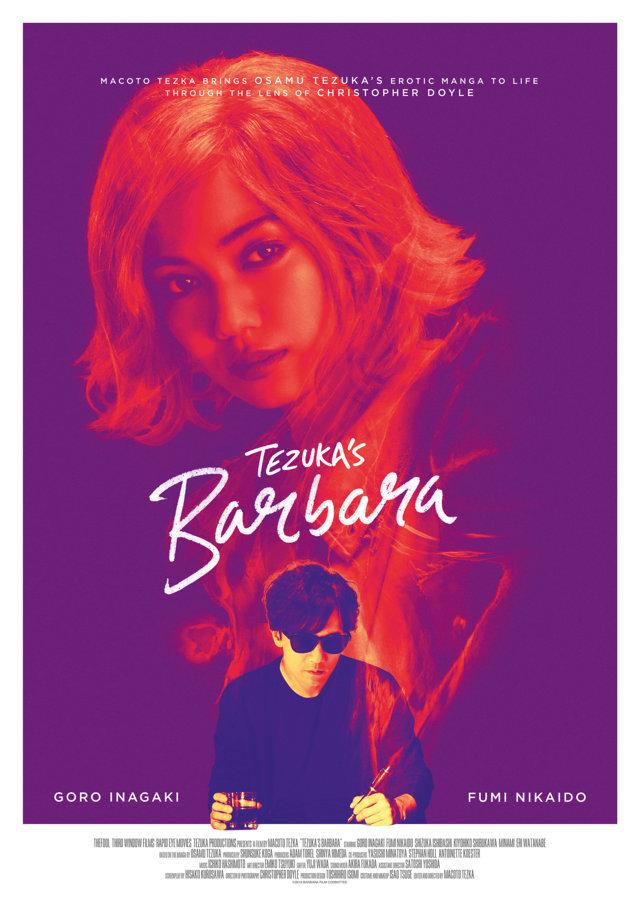 Tezuka's Barbara Poster