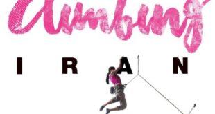 climbing-iran-recensione-film-copertina