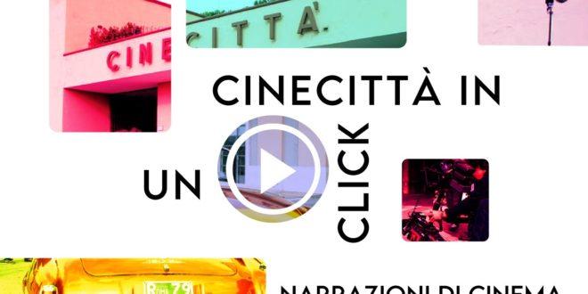 Cinecittà in un click, visita gli Studios quando vuoi