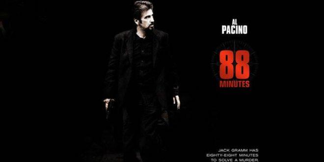 racconti-di-cinema-88-minuti-al-pacino-copertina