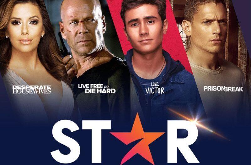 star-tutto-quello-che-devi-disney+-copertina