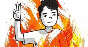 Flamer di Mike Curato dal 27 maggio in libreria con Tunué